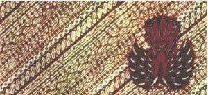 jawah-liris-seling-sawat-gurdo